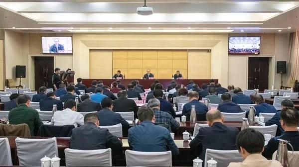 郑州秋季大气污染防治攻坚动员会现场