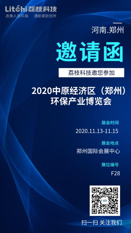 微信图片_20201229131602.png